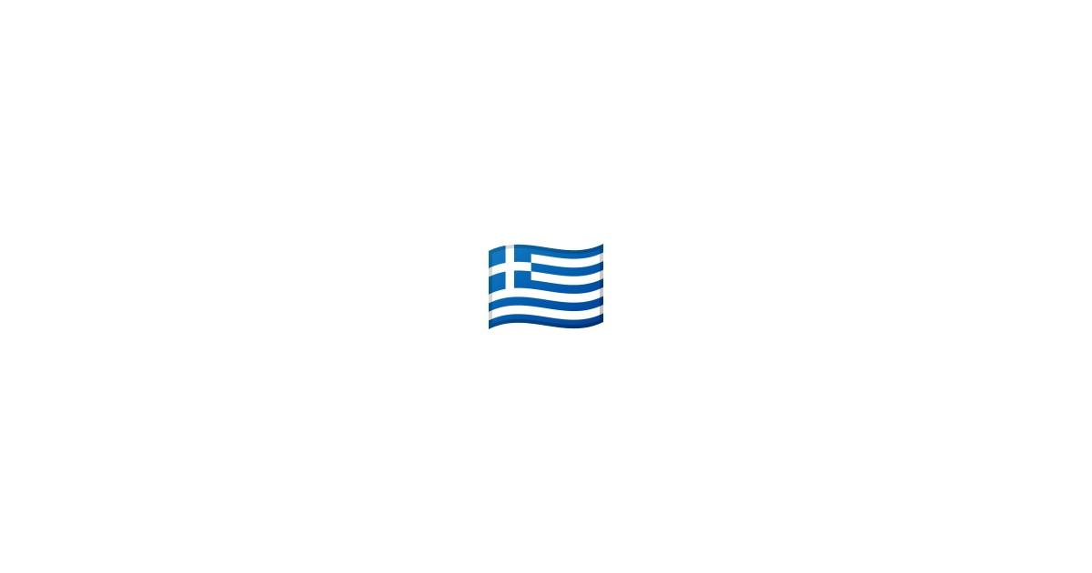 greece emoji