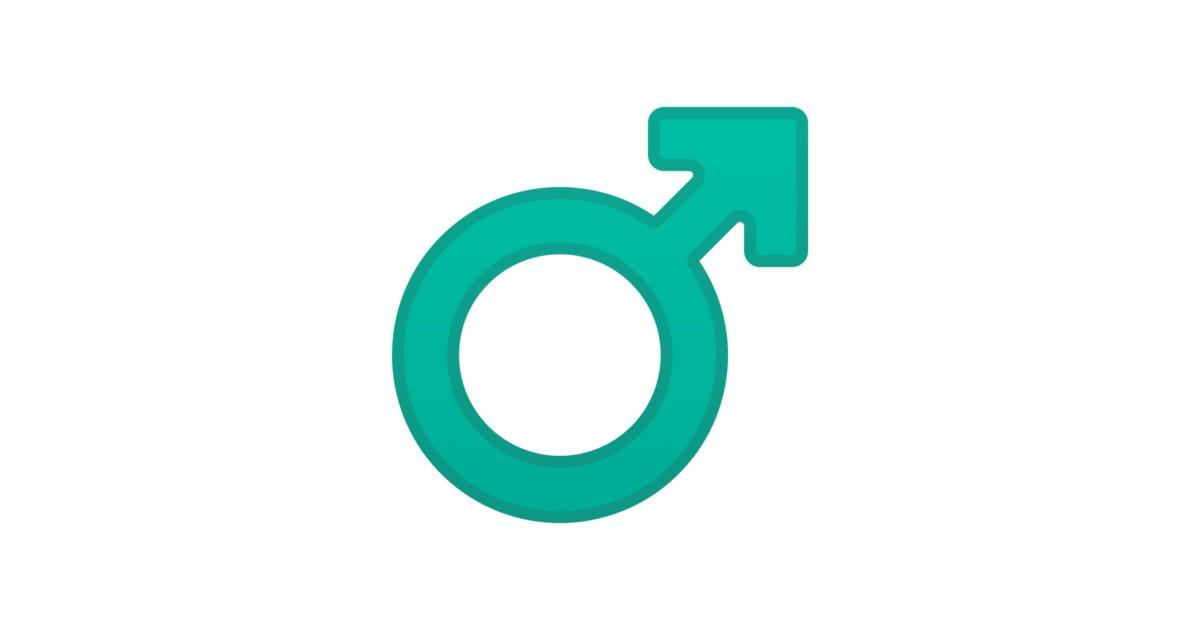♂️ Símbolo De Masculino Emoji