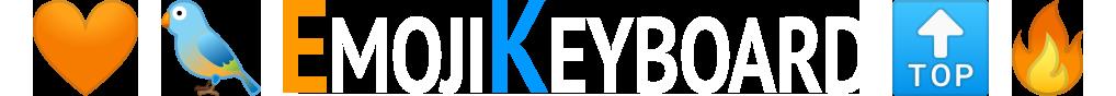 Emoji Keyboard Online 2018