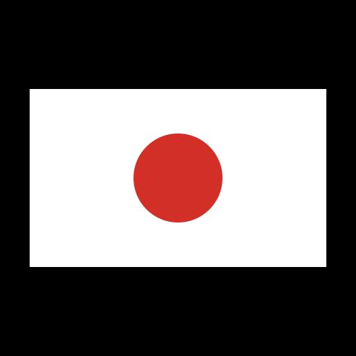 Https Web Japan Org Factsheet Es Pdf Es11 Flag Pdf
