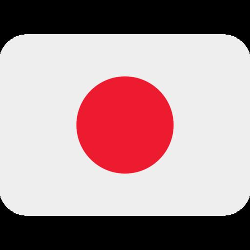 Flag Japan Emoji